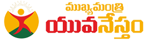 AP Mukhyamantri Yuvanestham Online Application Form , Application Status Check