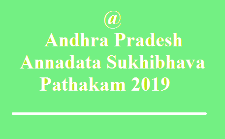 AP Annadata Sukhibhava Scheme Details, Application, Status Check