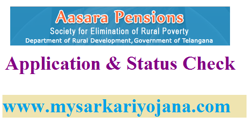 Aasara Pension Scheme Application And Status Check
