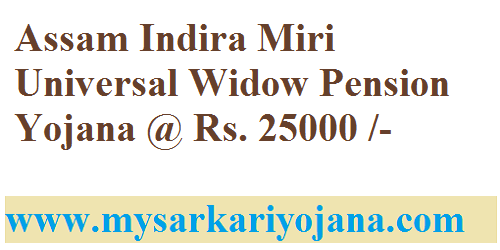 Assam Indira Miri Universal Widow Pension Yojana