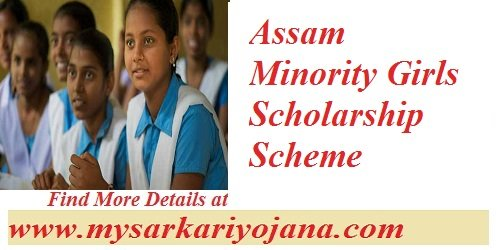 Assam Minority Girls Scholarship Program
