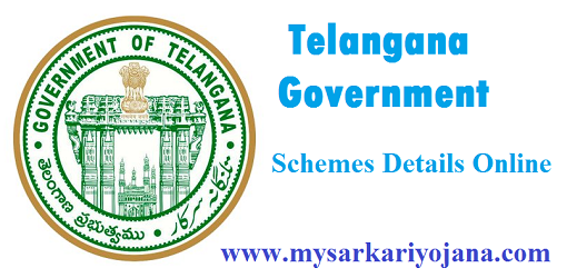 Telangana Government Schemes Details