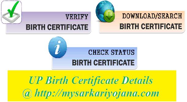 UP Birth Certificate Online Registration Status Check