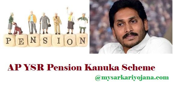 AP YSR Pension Kanuka Online Registration, Status check