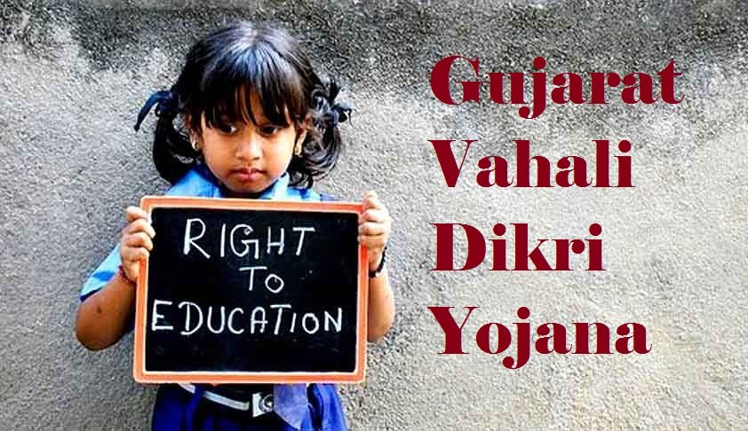 Gujarat Vahali Dikri Yojana Online Registration, Benefits