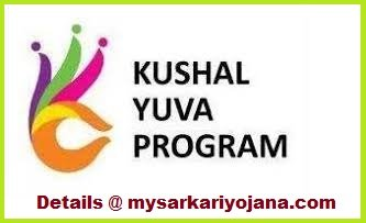 Bihar Kushal Yuva Program (KYP) Online Application, Eligibility, Status