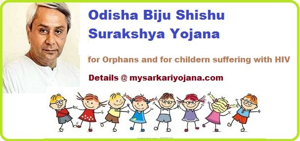 Odisha Biju Shishu Surakshya Yojana Eligibility, Application procedure