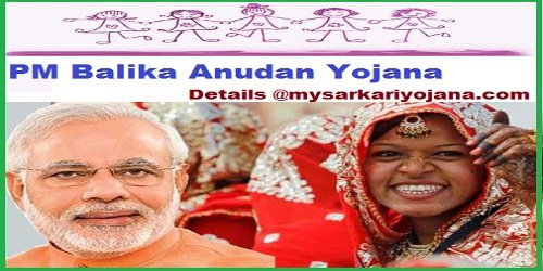 PM Balika Anudan Yojana 2020 Online Registration, Benefits, List