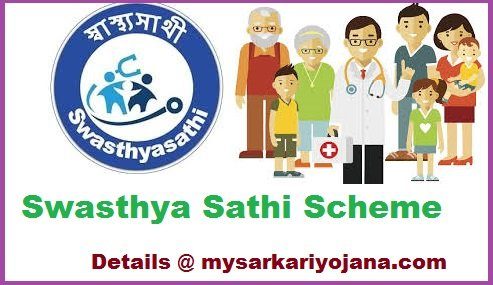 Swasthya Sathi Scheme 2019-20 Application Form, Card Online Renewal