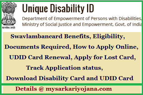 Swavlambancard UDID Card Online Registration, Status, Download, Renewal