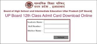 UP Board 12th Admit Card 2020 Download upmsp.edu.in