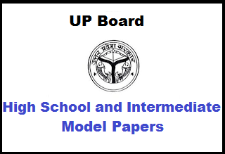 UP Board Intermediate Model Papers 2020 PDF Download upmsp.edu.in