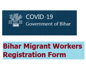 Bihar Migrant Workers Registration Form @ labour.bih.nic.in