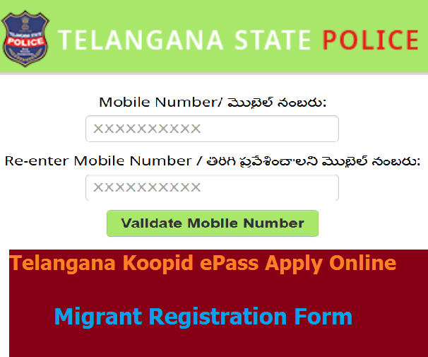 Telangana Koopid ePass Apply Online, Migrant Registration Form
