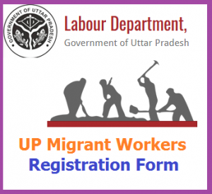 UP Migrant Workers Registration Form @ uplabour.gov.in